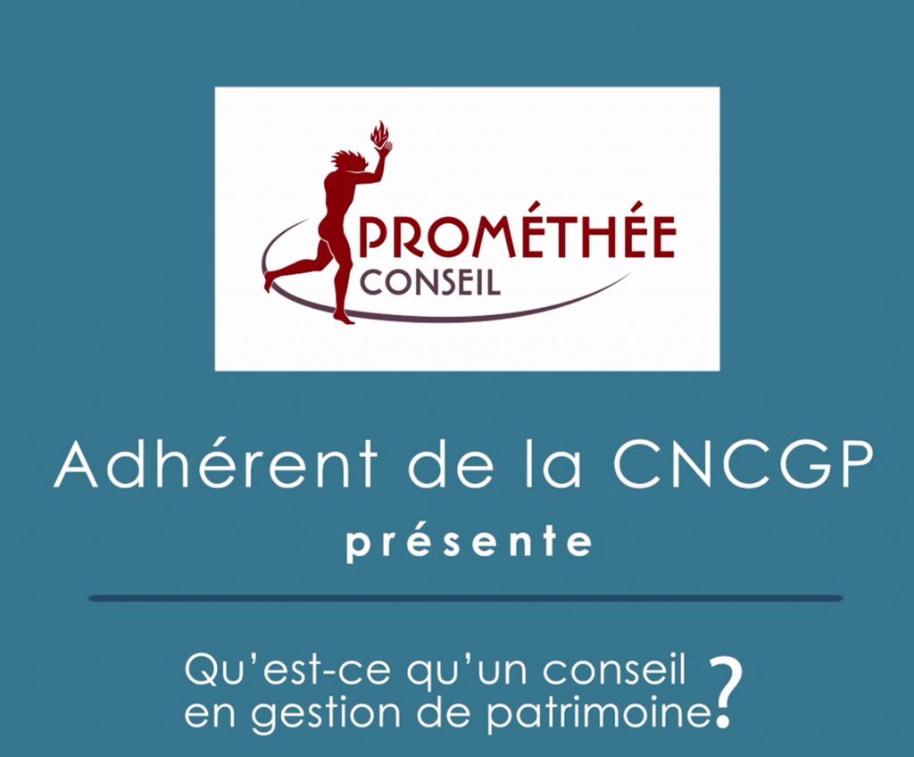 Prométhée Conseil adhérent de la CNCGP 2